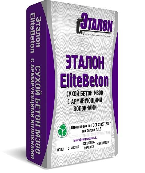 Сухой бетон М-300 Эталон EliteBeton 40кг