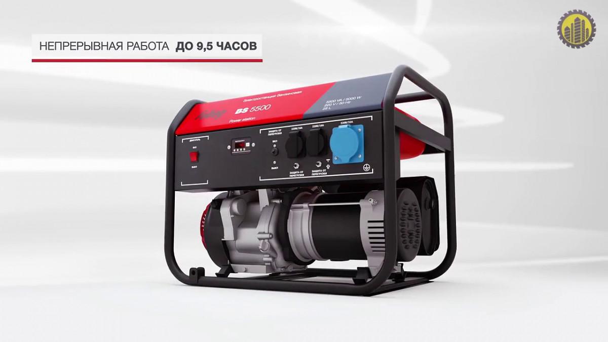 Бензиновая электростанция Fubag BS5500A ES