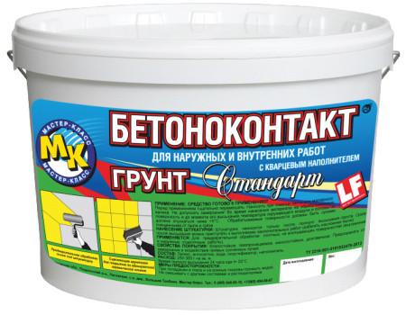 Бетоноконтакт Стандарт Мастер-Класс 20кг