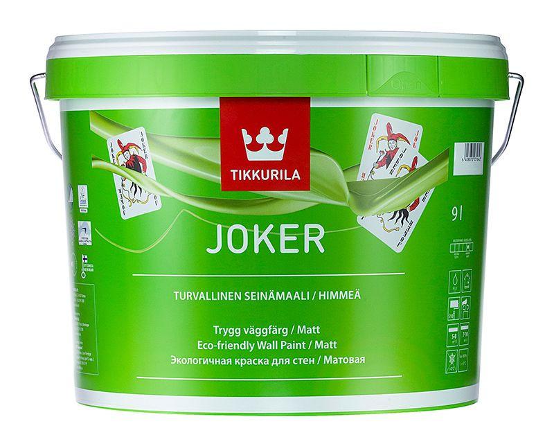 Краска Tikkurila Joker / Тиккурила Джокер интерьерная 2,7л