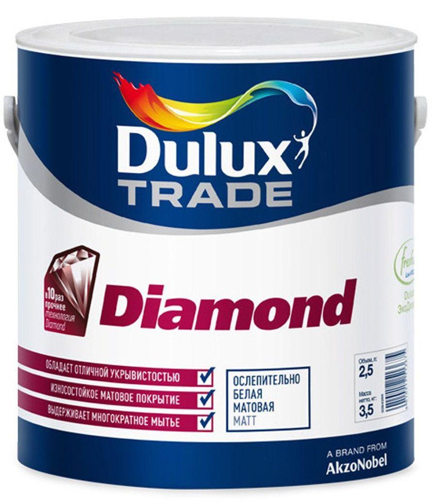 Краска Dulux Diamond Matt / Дулюкс Даймонд Мат износостойкая матовая 2,5л
